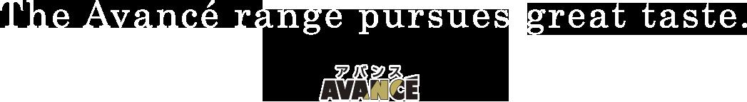 The Avancé range pursues great taste.