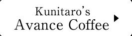 Kunitaro's Avance coffee.