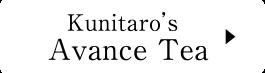 Kunitaro's Avance tea.
