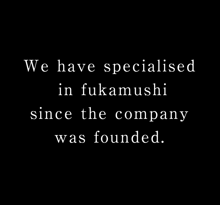 We have specialised in fukamushi (deep-steamed tea) since the company was founded.