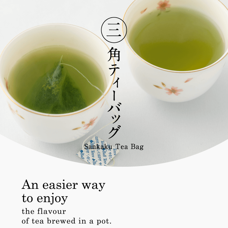 An easier way to enjoy the flavour of tea brewed in a pot.